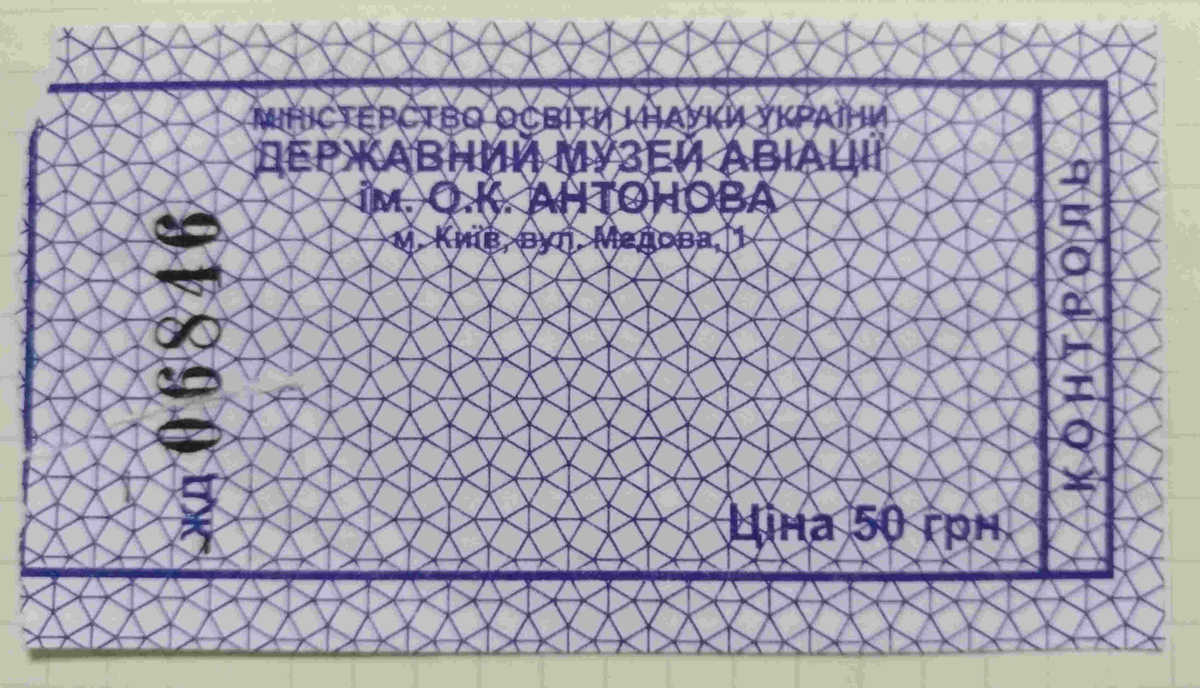 f:id:zeitrium-editor:20190314223434j:plain