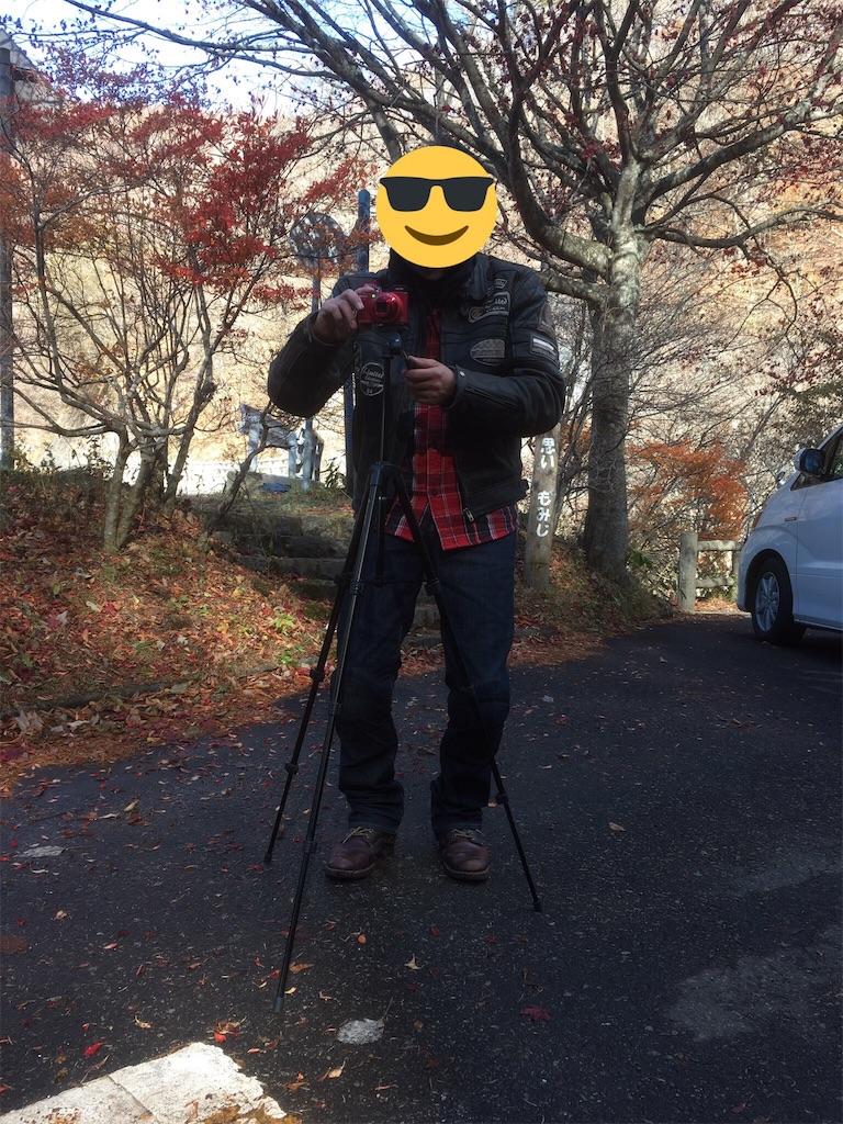 f:id:zekkei-d:20171118124901j:image
