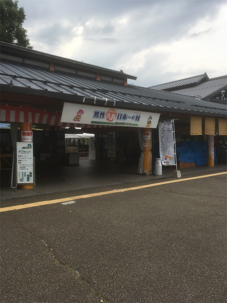 f:id:zekkei-d:20171217083527j:image