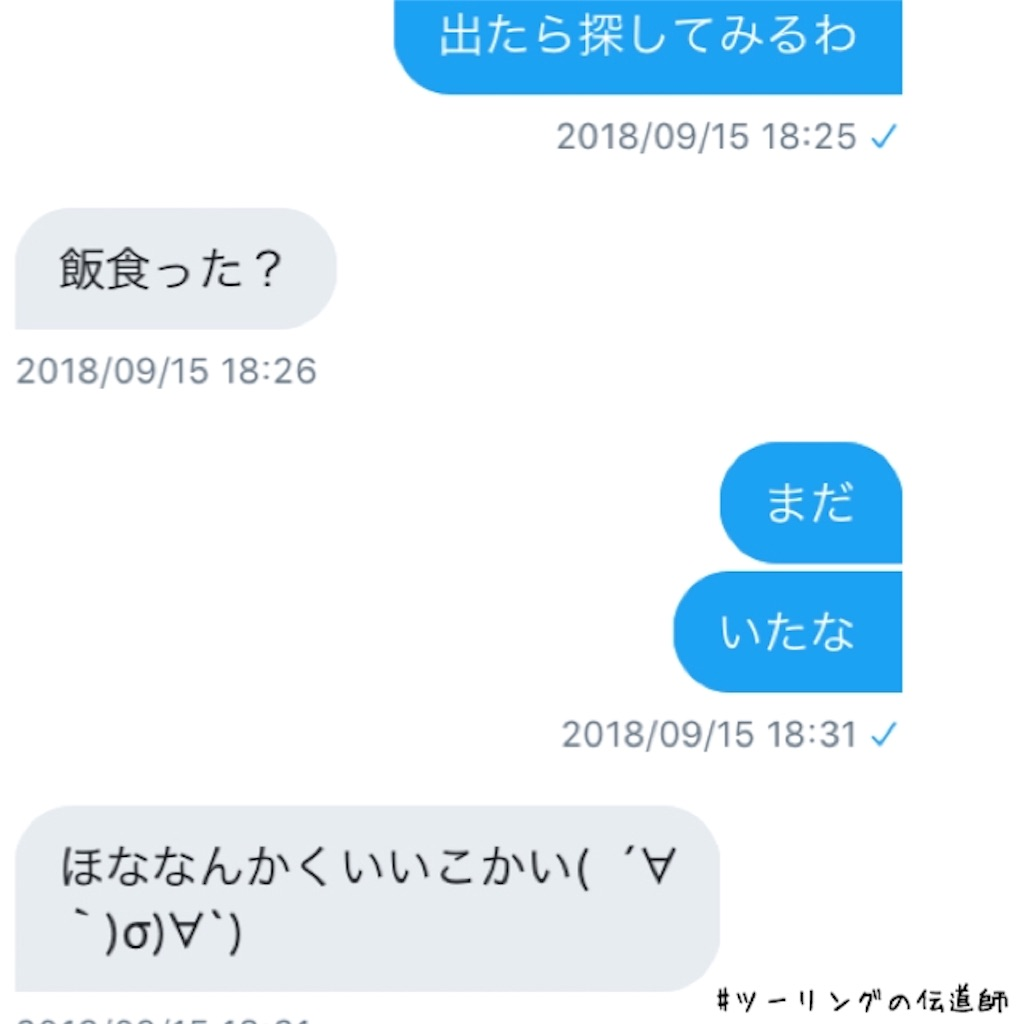 f:id:zekkei-d:20181020002401j:image