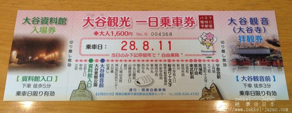 f:id:zekkei-japan:20170914205709j:plain