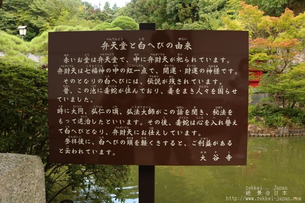 f:id:zekkei-japan:20170914224726j:plain