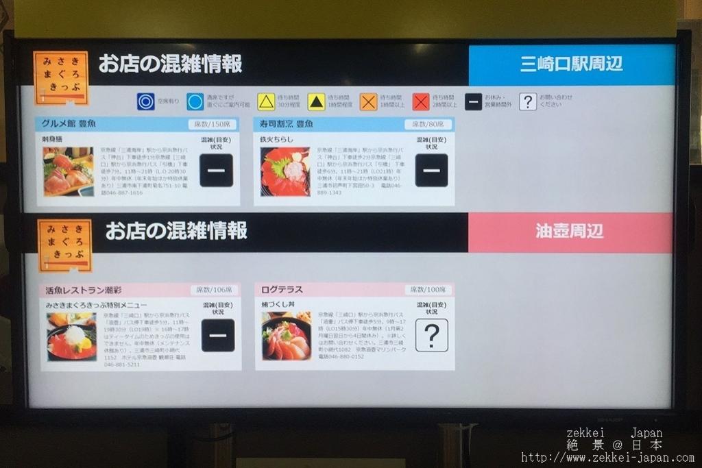 f:id:zekkei-japan:20171009103752j:plain