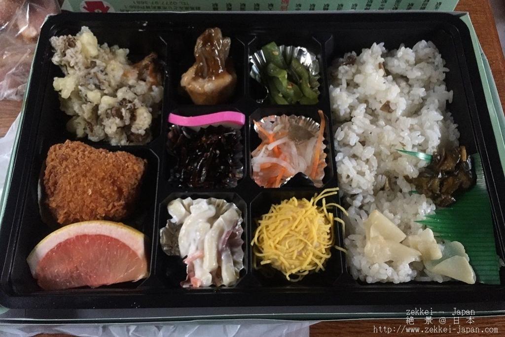 f:id:zekkei-japan:20171021225357j:plain