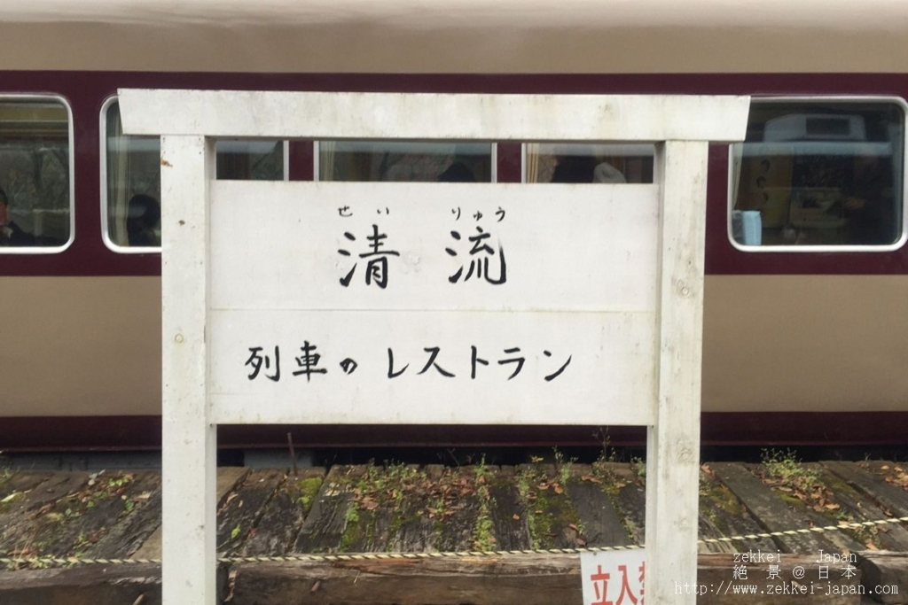 f:id:zekkei-japan:20171022124114j:plain