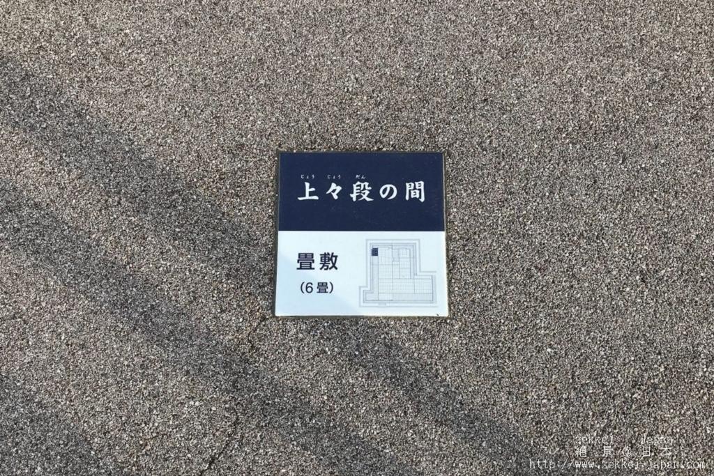 f:id:zekkei-japan:20180105225855j:plain