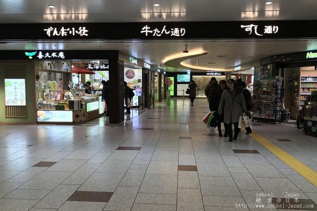 f:id:zekkei-japan:20180121123311j:plain