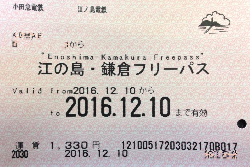 f:id:zekkei-japan:20180221222539j:plain