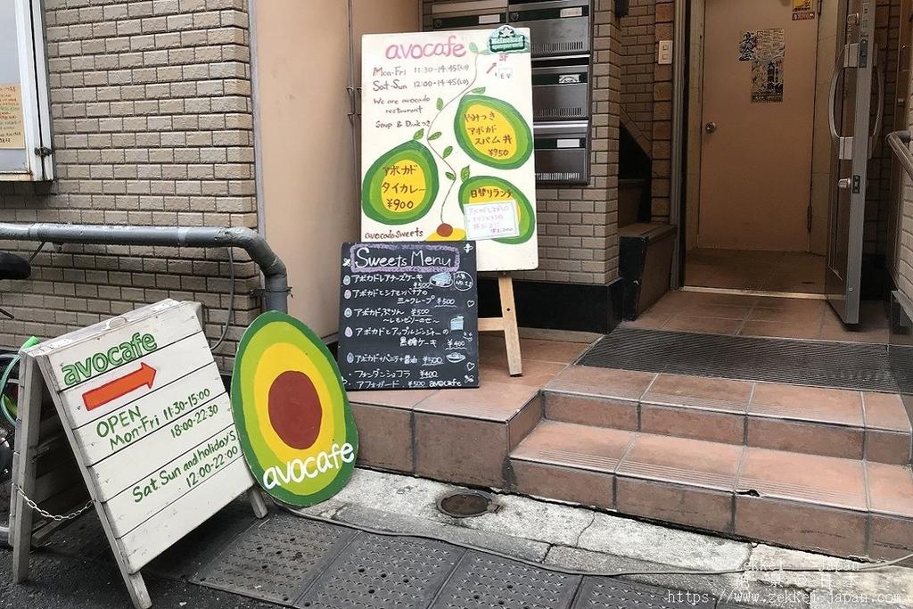 f:id:zekkei-japan:20181021194950j:plain
