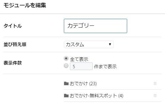 f:id:zekkei-japan:20190324081619j:plain