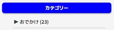 f:id:zekkei-japan:20190324082253j:plain