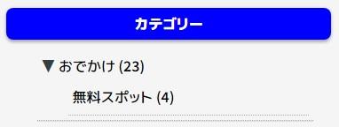 f:id:zekkei-japan:20190324082300j:plain