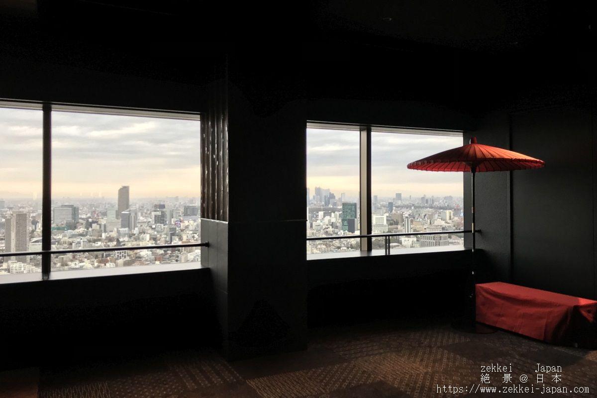 f:id:zekkei-japan:20190324204508j:plain
