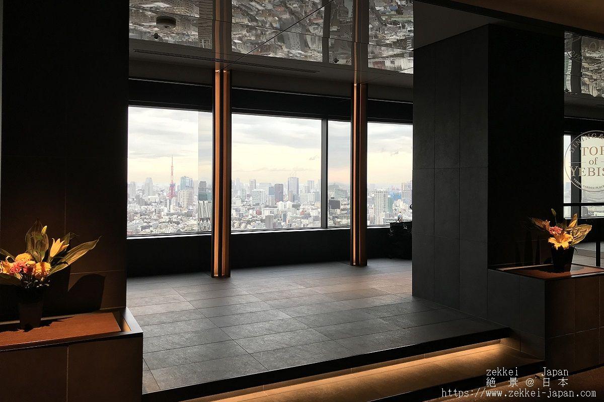 f:id:zekkei-japan:20190324210959j:plain