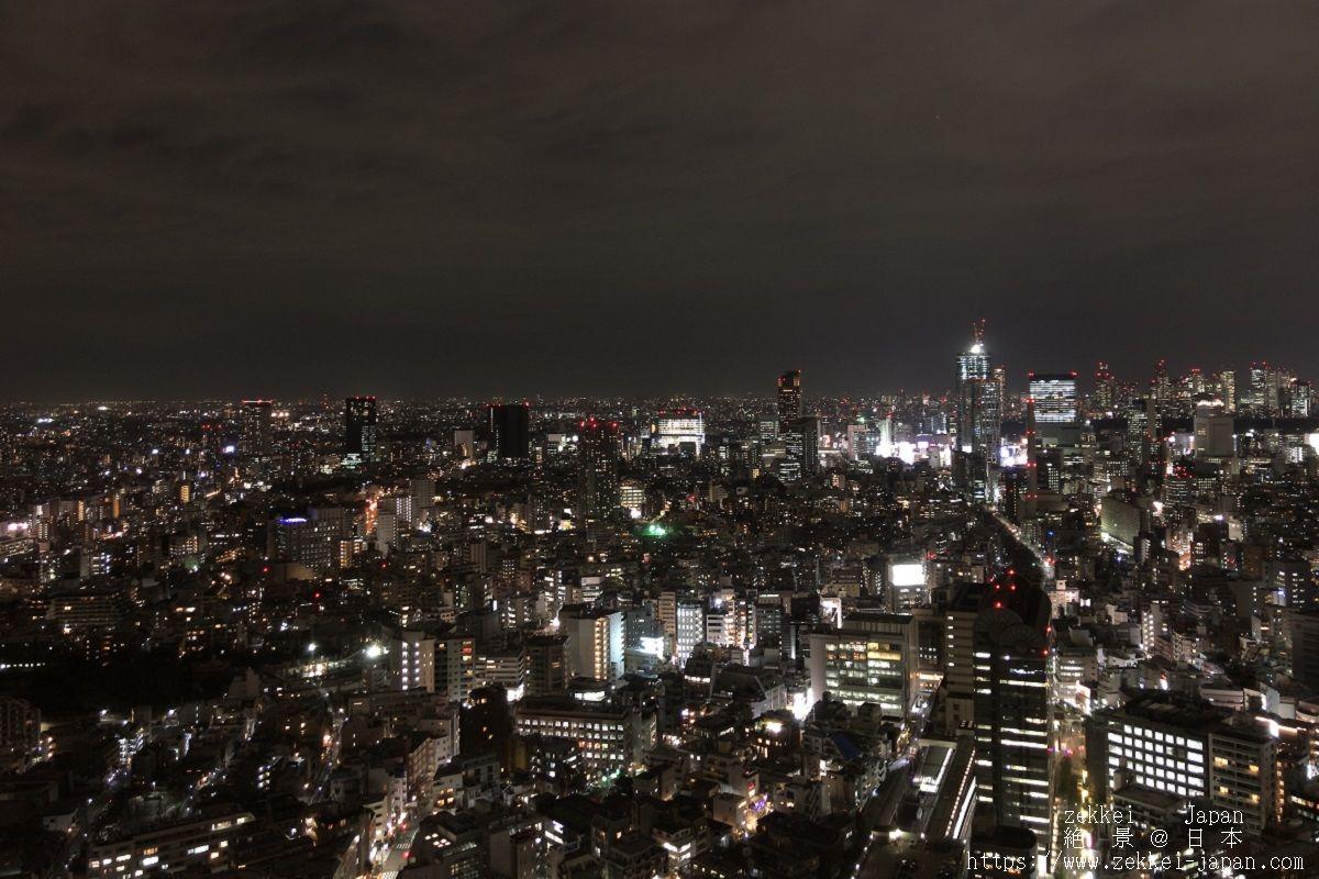 f:id:zekkei-japan:20190324213233j:plain