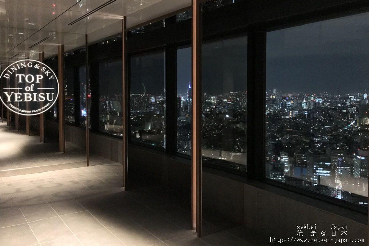 f:id:zekkei-japan:20190324221706j:plain