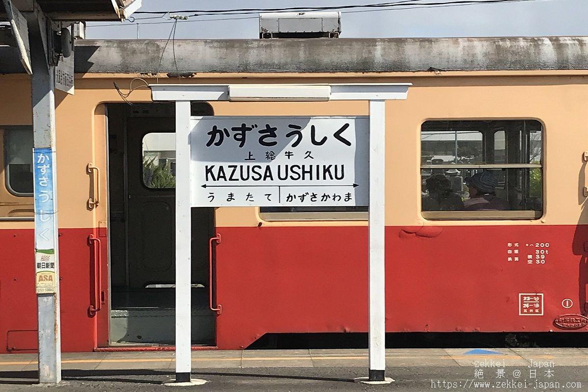 f:id:zekkei-japan:20190414210333j:plain