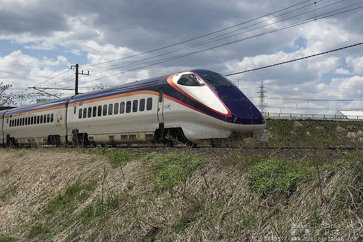 f:id:zekkei-japan:20190510205217j:plain