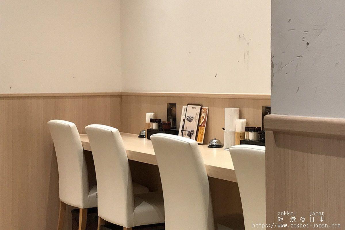 f:id:zekkei-japan:20190805211419j:plain