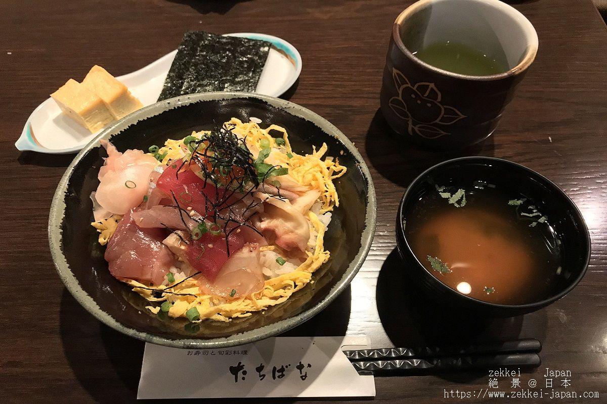 f:id:zekkei-japan:20190805221153j:plain