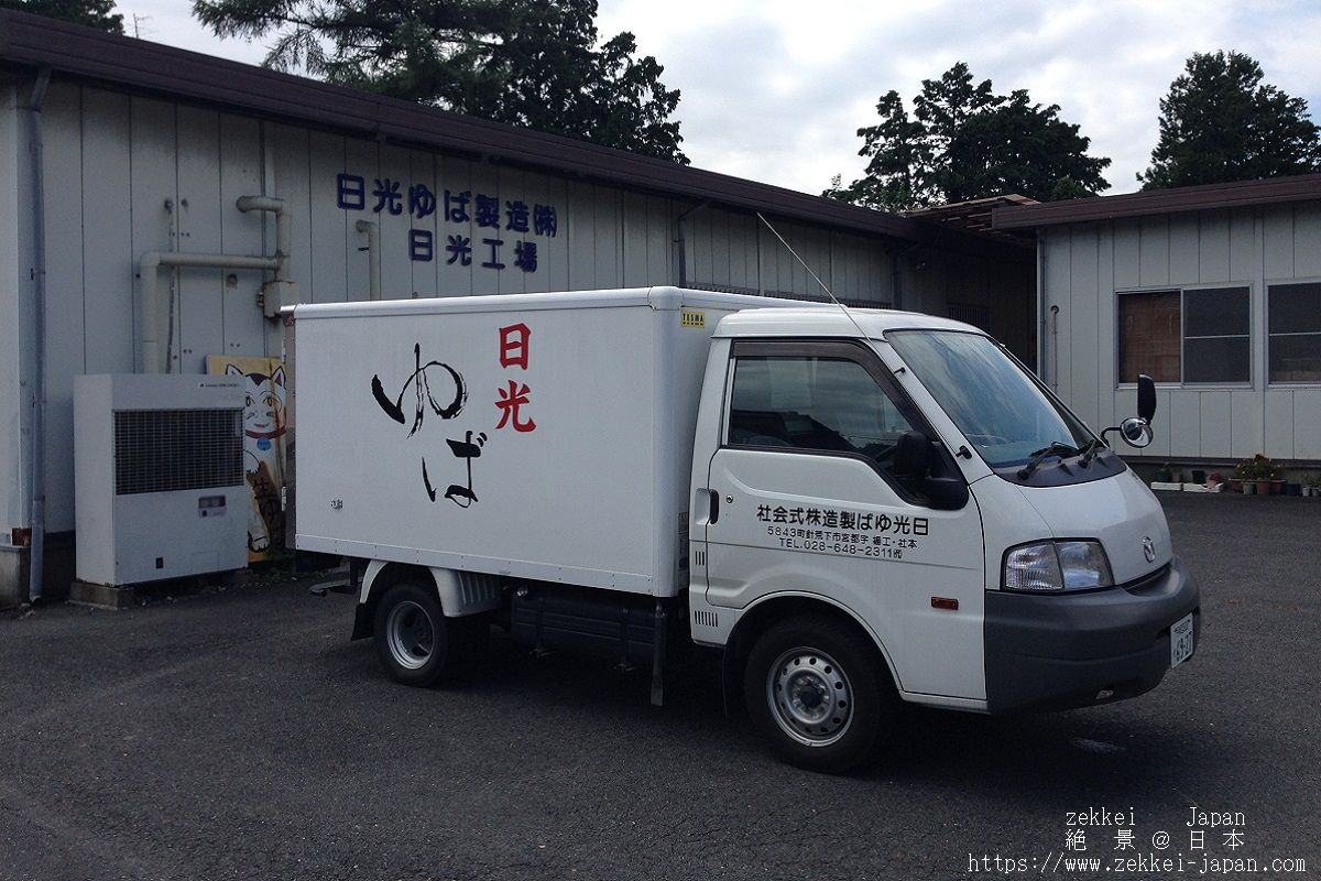 f:id:zekkei-japan:20190830084040j:plain