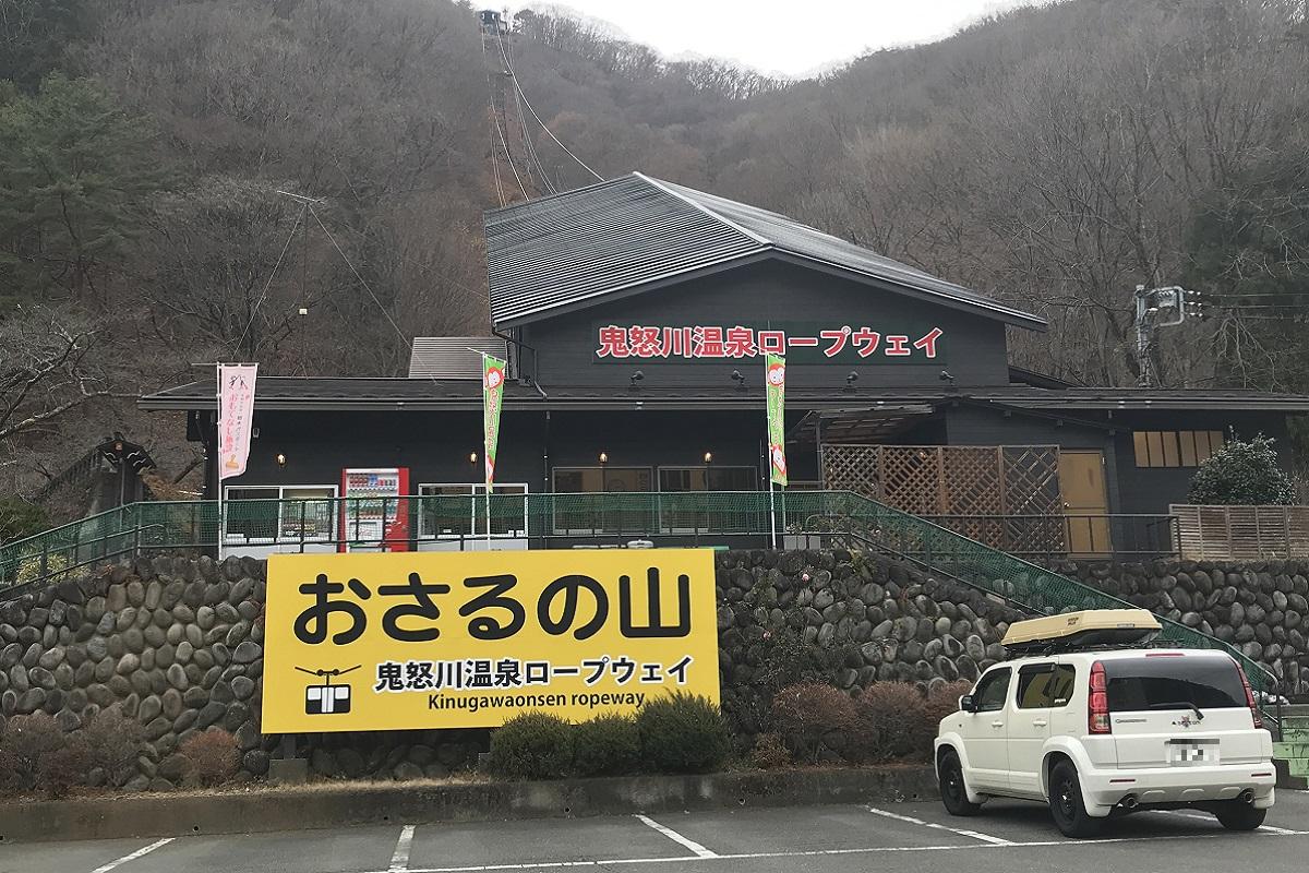 f:id:zekkei-japan:20191222141628j:plain