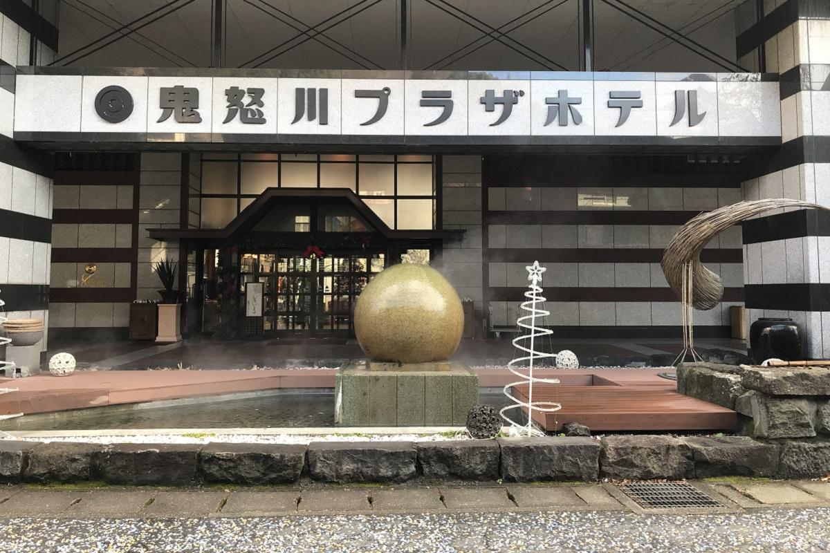 f:id:zekkei-japan:20191223100622j:plain