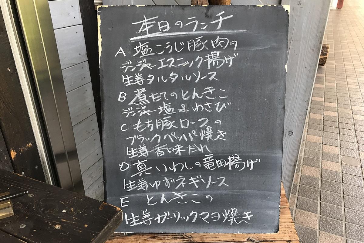 f:id:zekkei-japan:20210506202845j:plain