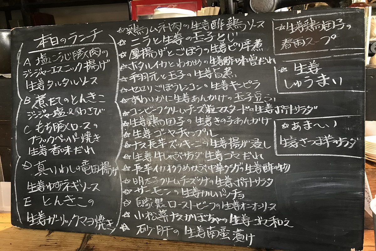 f:id:zekkei-japan:20210506203215j:plain