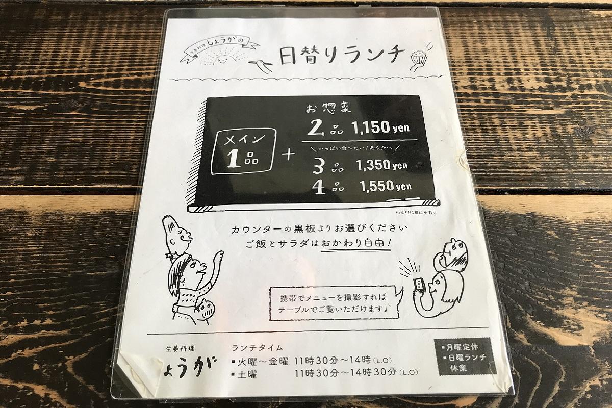 f:id:zekkei-japan:20210506203253j:plain