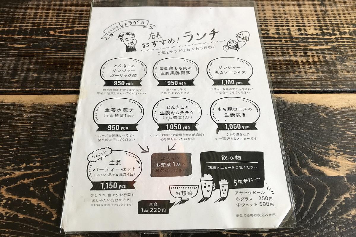f:id:zekkei-japan:20210506203303j:plain