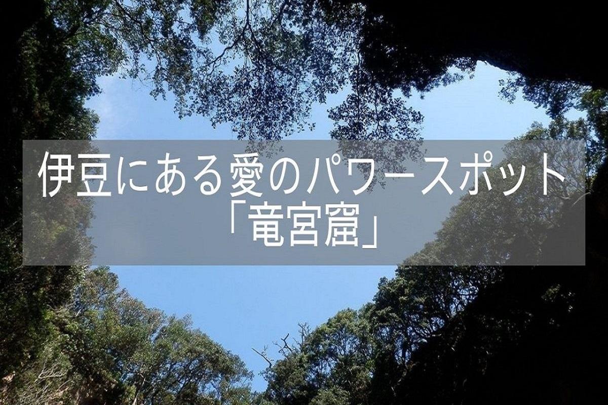 f:id:zekkei-japan:20210517065320j:plain