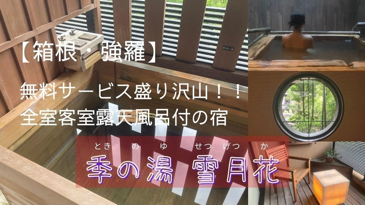f:id:zekkei-japan:20210517204809j:plain