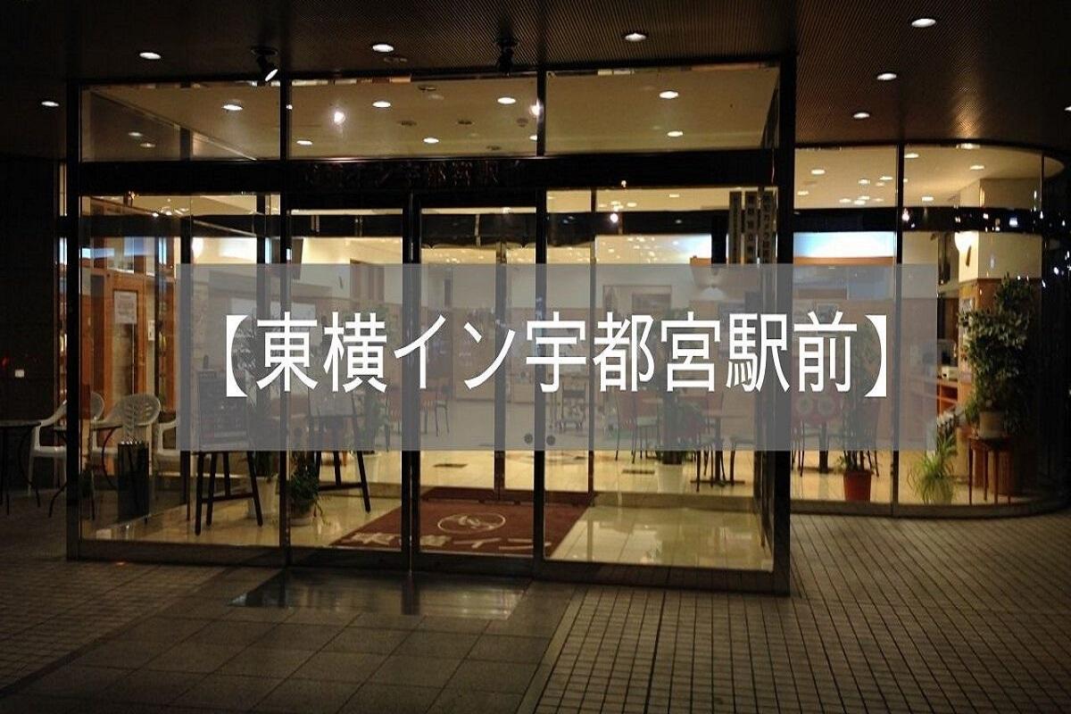 f:id:zekkei-japan:20210524010925j:plain