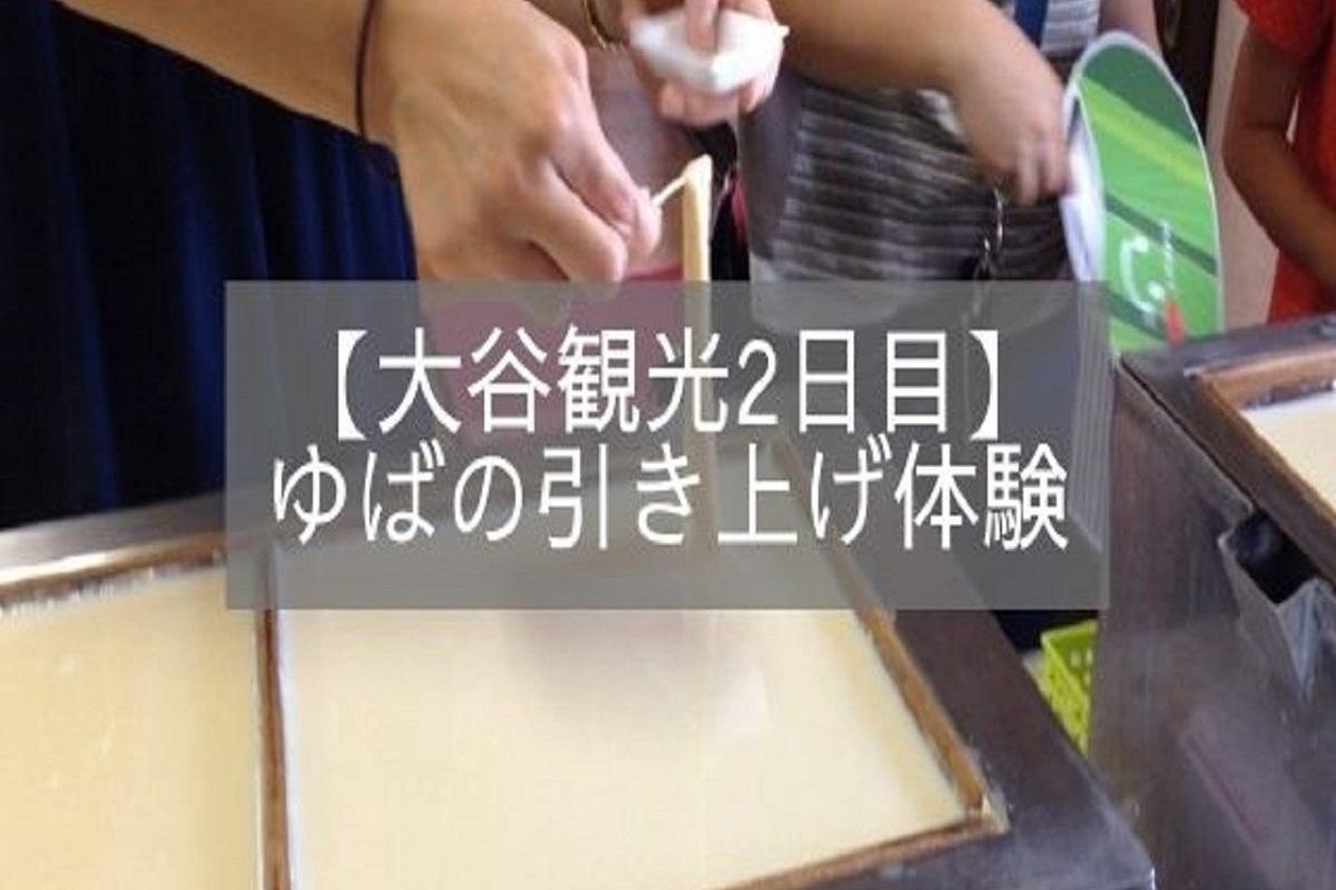 f:id:zekkei-japan:20210524020342j:plain