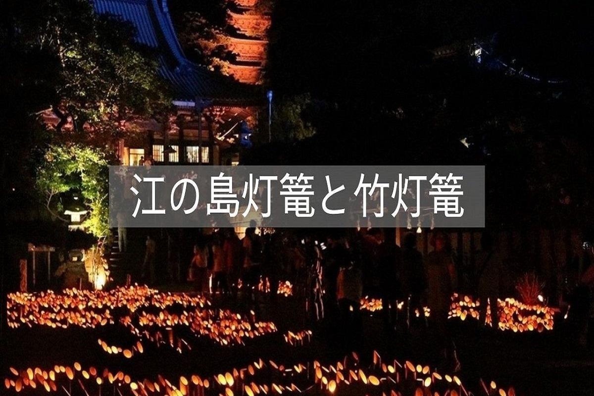 f:id:zekkei-japan:20210524164543j:plain