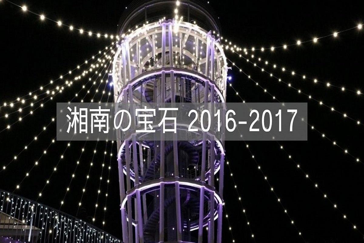 f:id:zekkei-japan:20210530171800j:plain