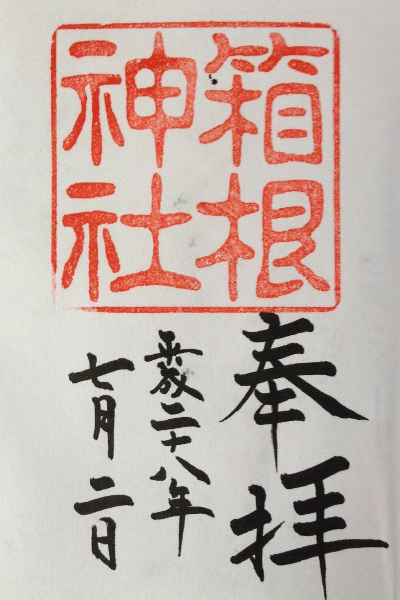 f:id:zekkei-japan:20210606202206j:plain