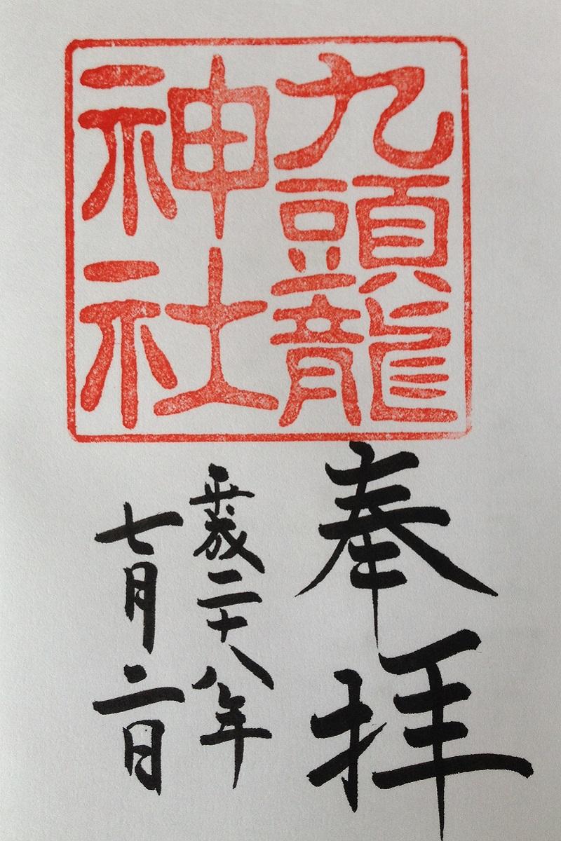 f:id:zekkei-japan:20210606202210j:plain