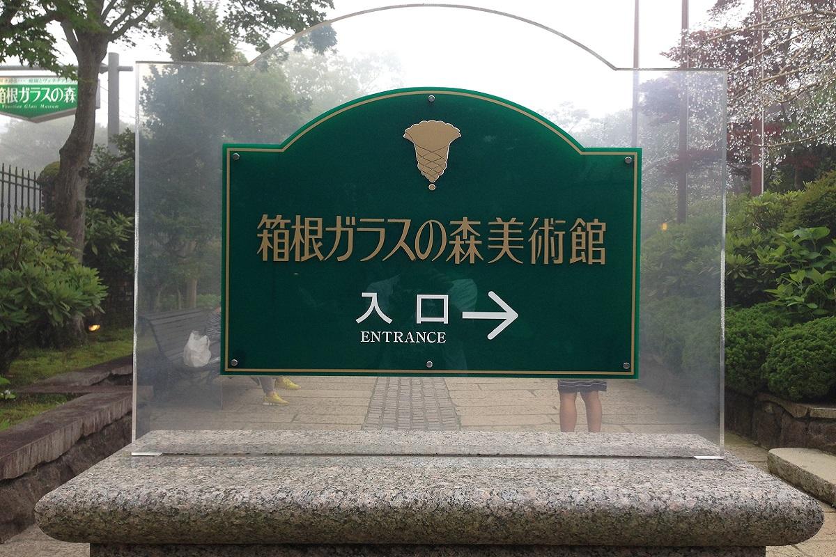 f:id:zekkei-japan:20210606205228j:plain