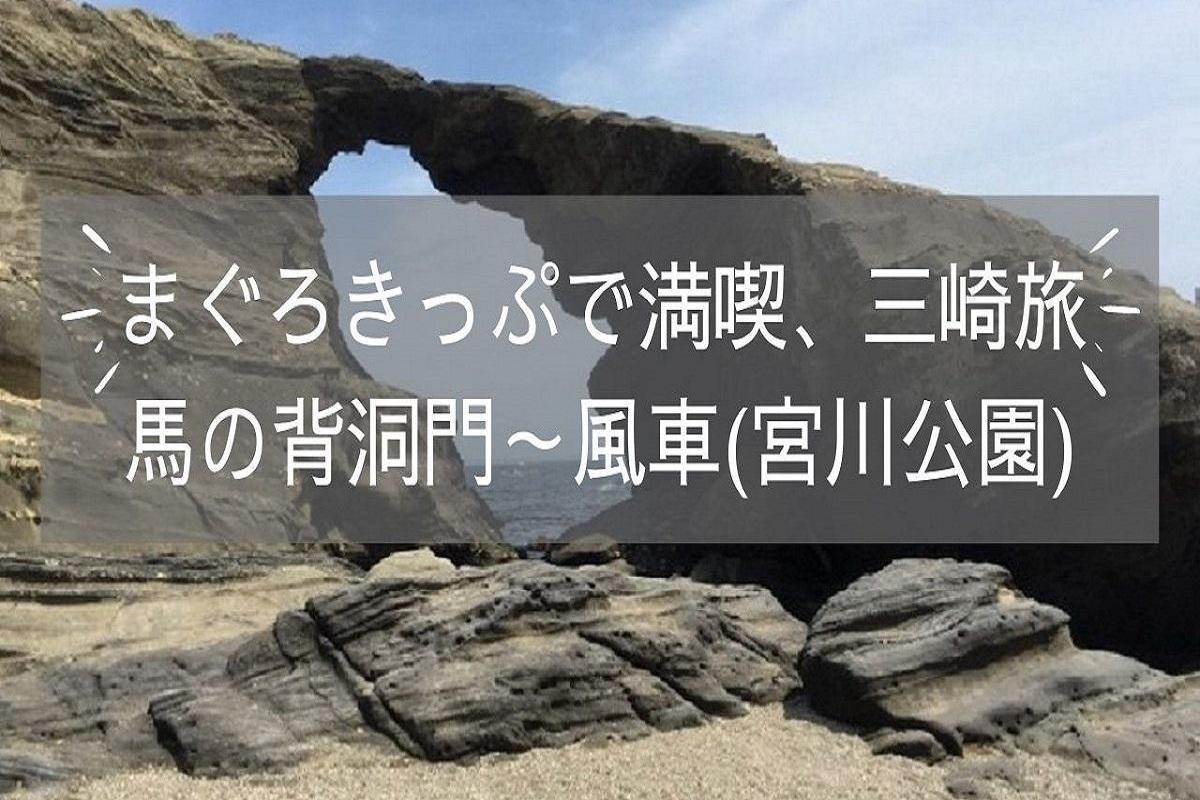 f:id:zekkei-japan:20210611213000j:plain