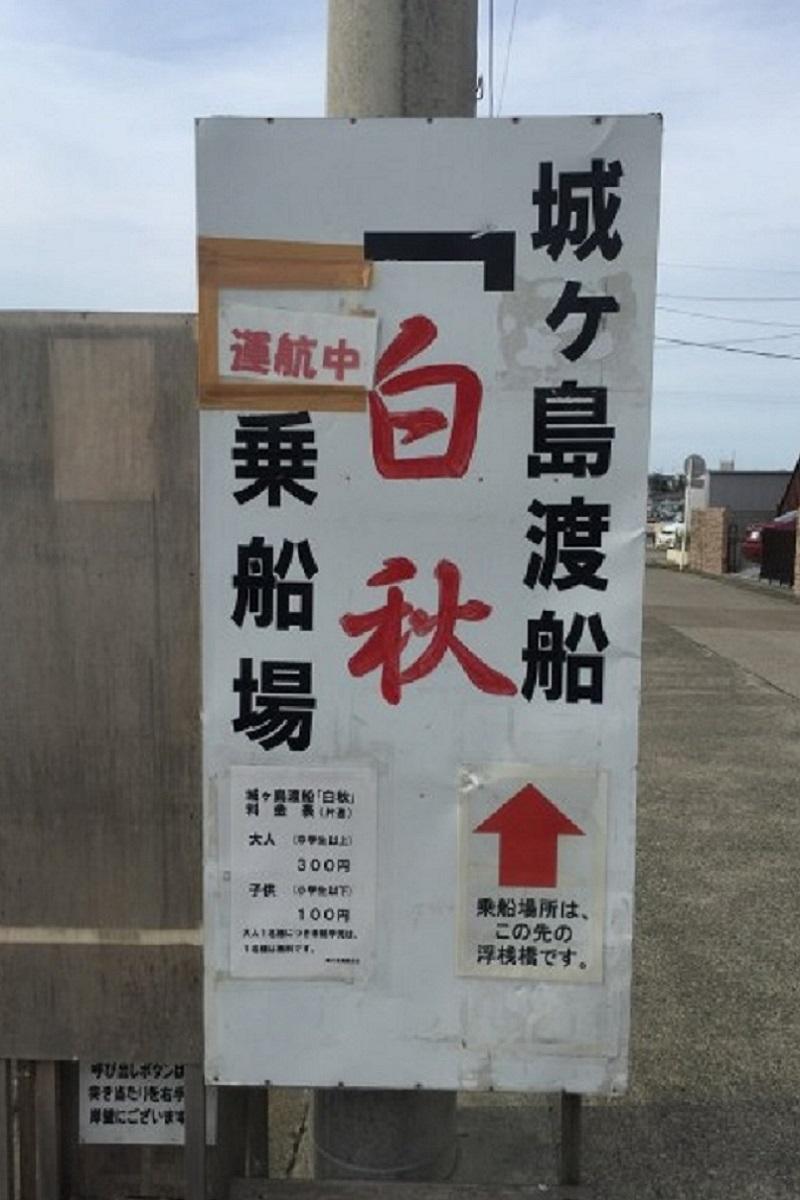 f:id:zekkei-japan:20210611215518j:plain