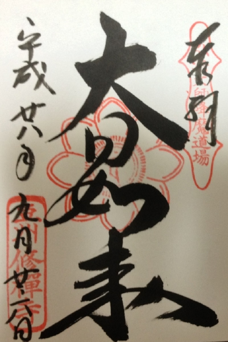 f:id:zekkei-japan:20210611234102j:plain