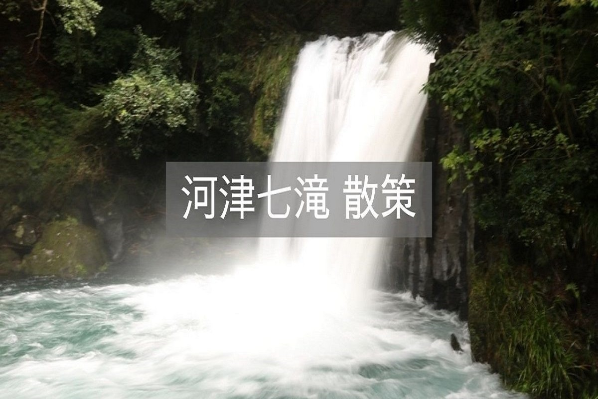 f:id:zekkei-japan:20210613004510j:plain