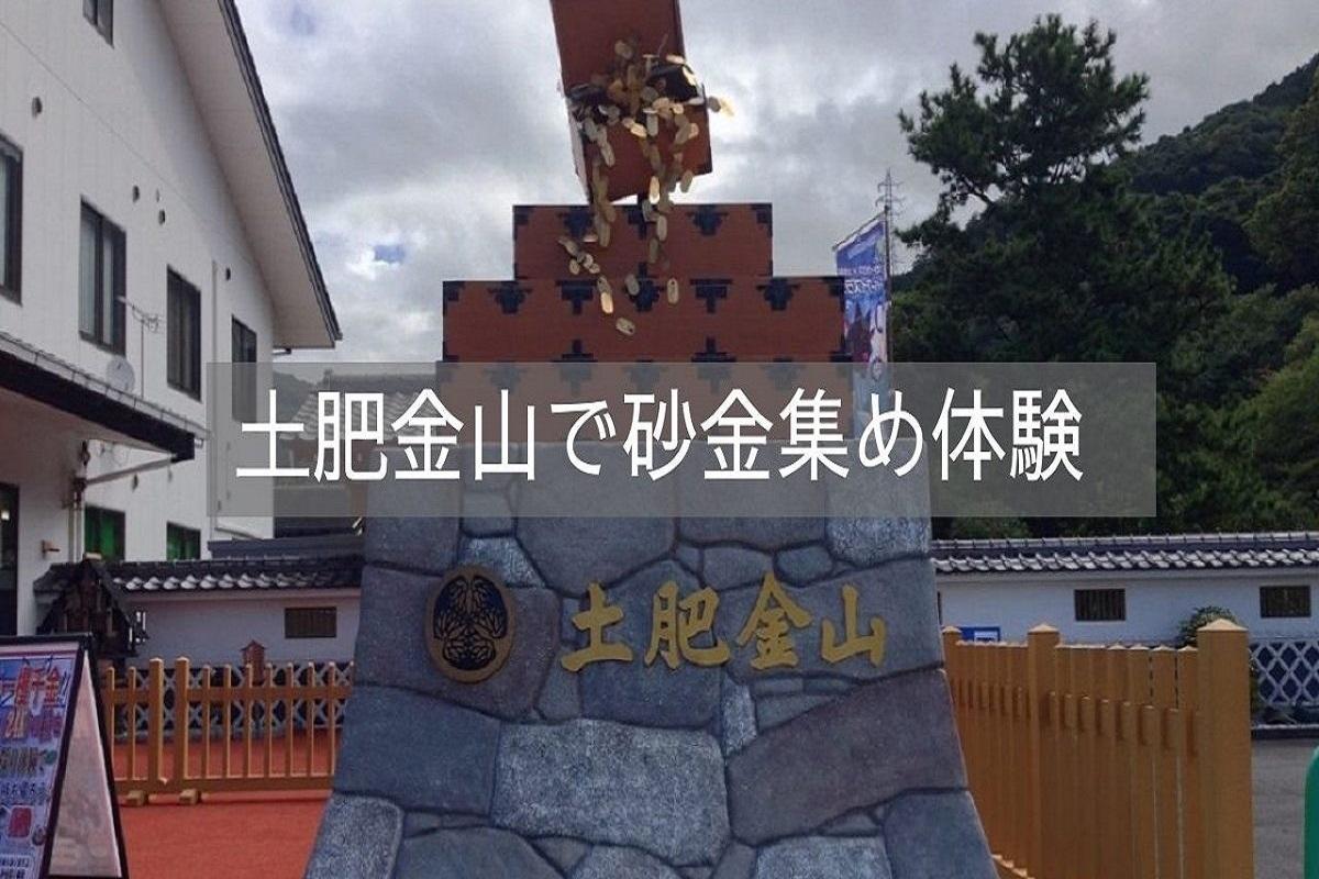 f:id:zekkei-japan:20210613092436j:plain