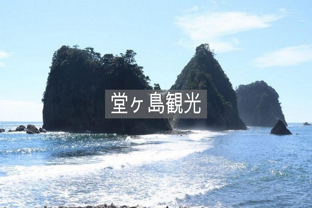 f:id:zekkei-japan:20210613182807j:plain