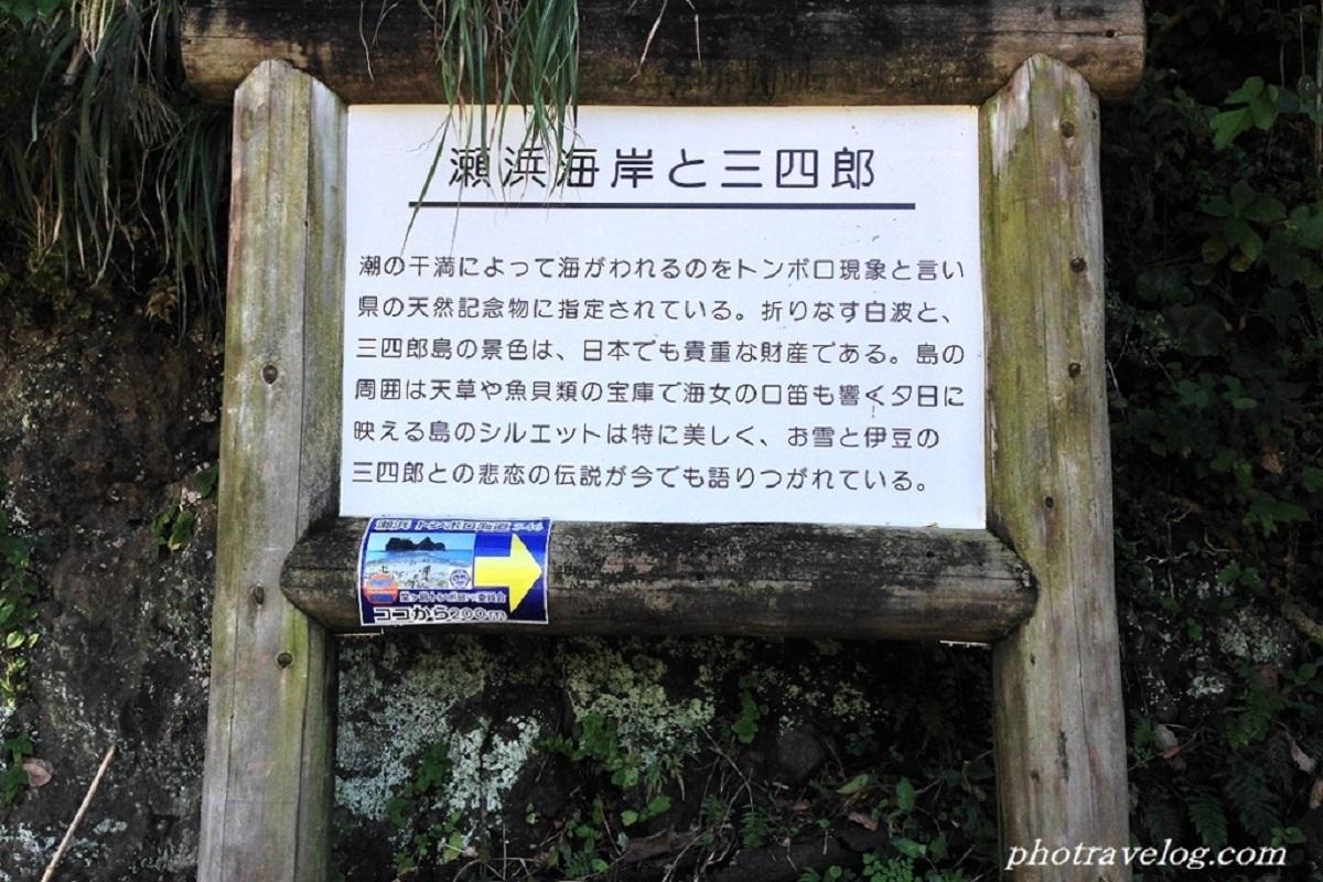 f:id:zekkei-japan:20210613184919j:plain