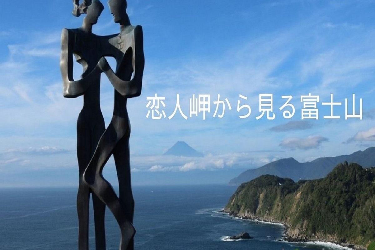 f:id:zekkei-japan:20210613205421j:plain