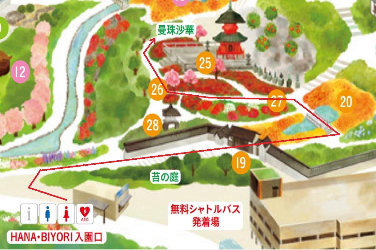 f:id:zekkei-japan:20210620071758j:plain