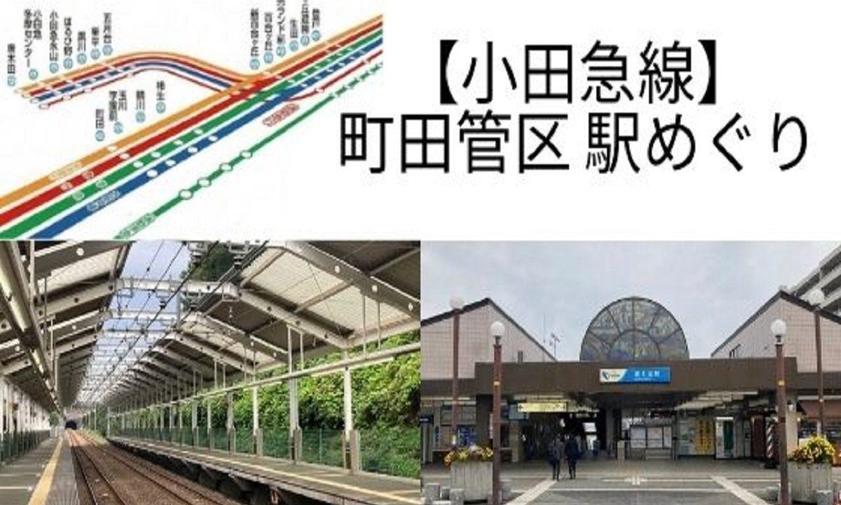 f:id:zekkei-japan:20210620133304j:plain
